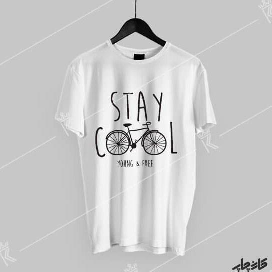 عکس چاپ تیشرت دوچرخه سواری کن و خونسرد باش  چاپ-تیشرت-دوچرخه-سواری-کن-و-خونسرد-باش