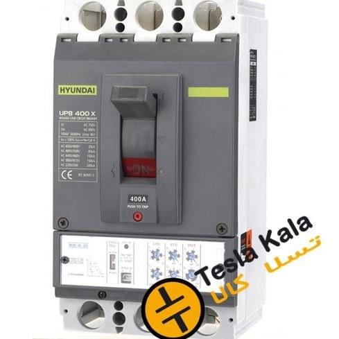 کلید اتوماتیک،کمپکت ۴۰۰ آمپر،قابل تنظیم الکترونیکی  HYUNDAI مدل UPB |
