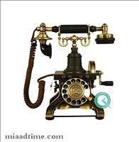 تصویر تلفن مایر مدل 1892TN Mayer 1892TN Phone
