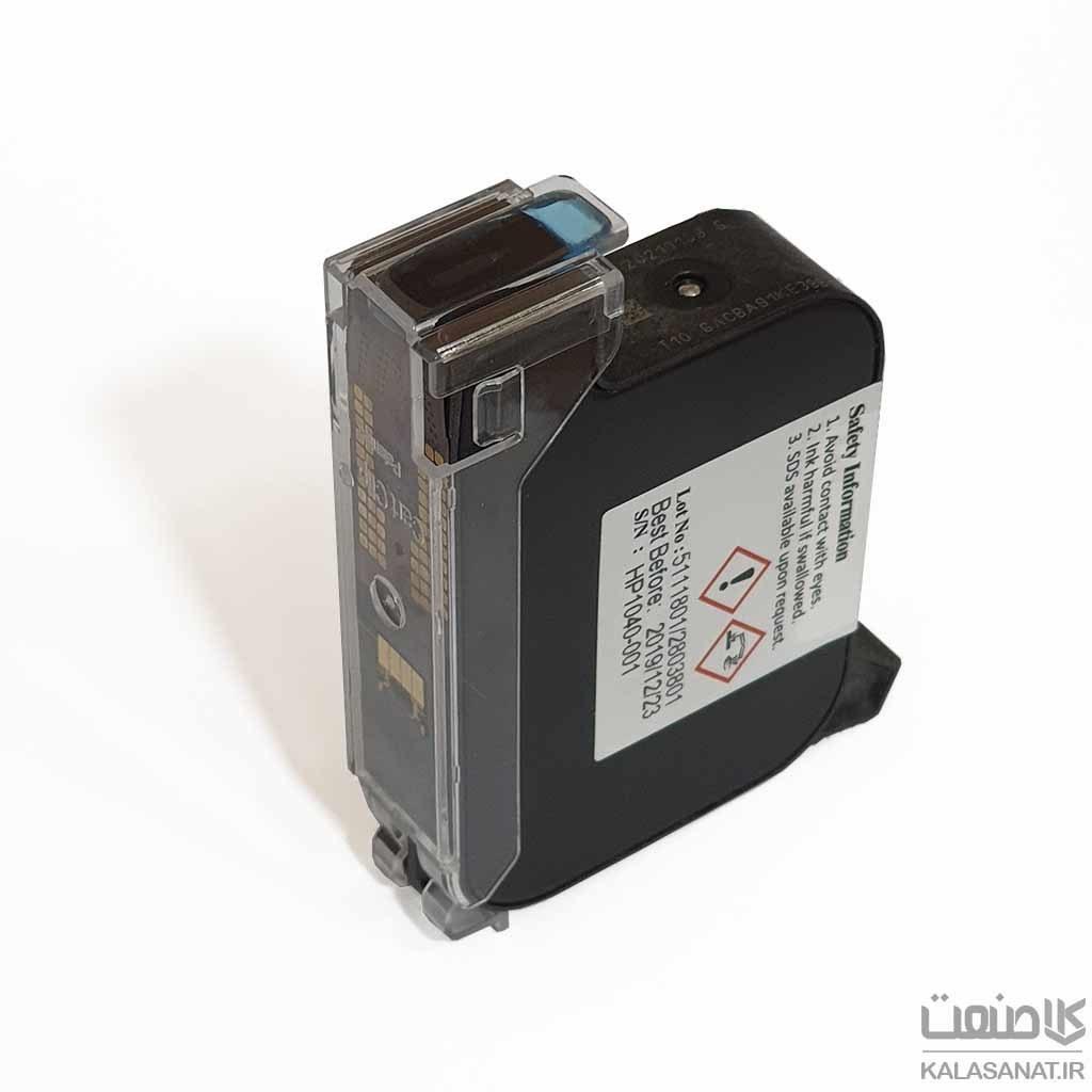 تصویر کارتریج HP 2580P مشکی مناسب B2