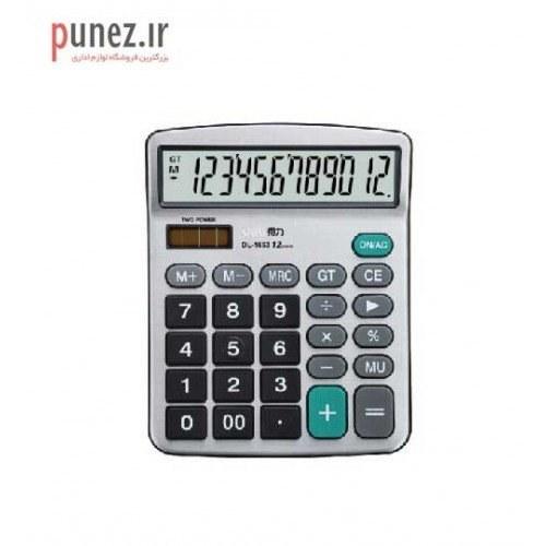 ماشین حساب دلی کد 1653