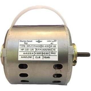 الکتروموتور کولر آبی الکتروصنعت ری مدل 1/2 B |