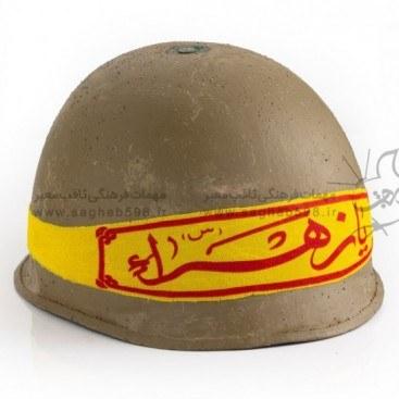 تصویر کلاه جنگی فلزی