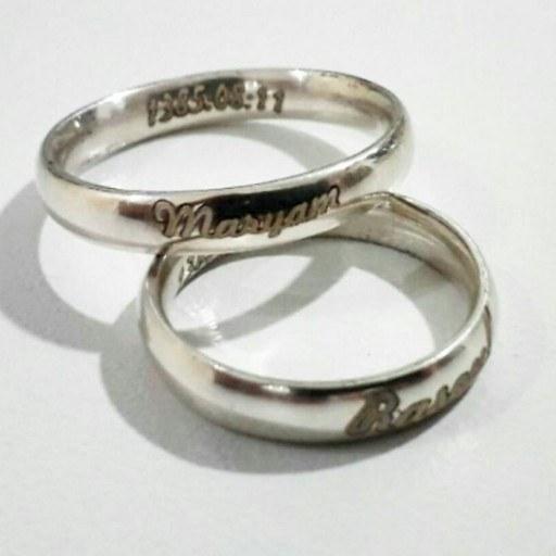 عکس ست حلقه با حک اسم و تاریخ ازدواج شما  ست-حلقه-با-حک-اسم-و-تاریخ-ازدواج-شما