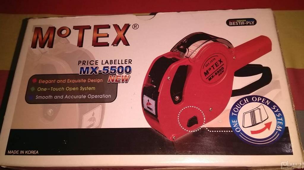 لیبل و قیمت زن دستی مدل  M TEX NEW  