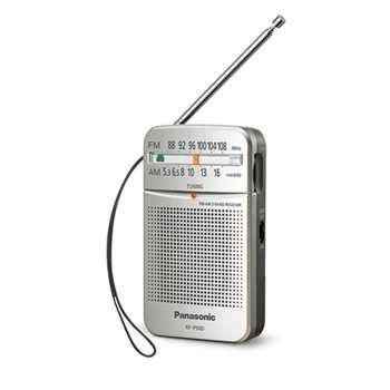 رادیو جیبی پاناسونیک مدل RF-P50D | Panasonic RF-P50D Radio