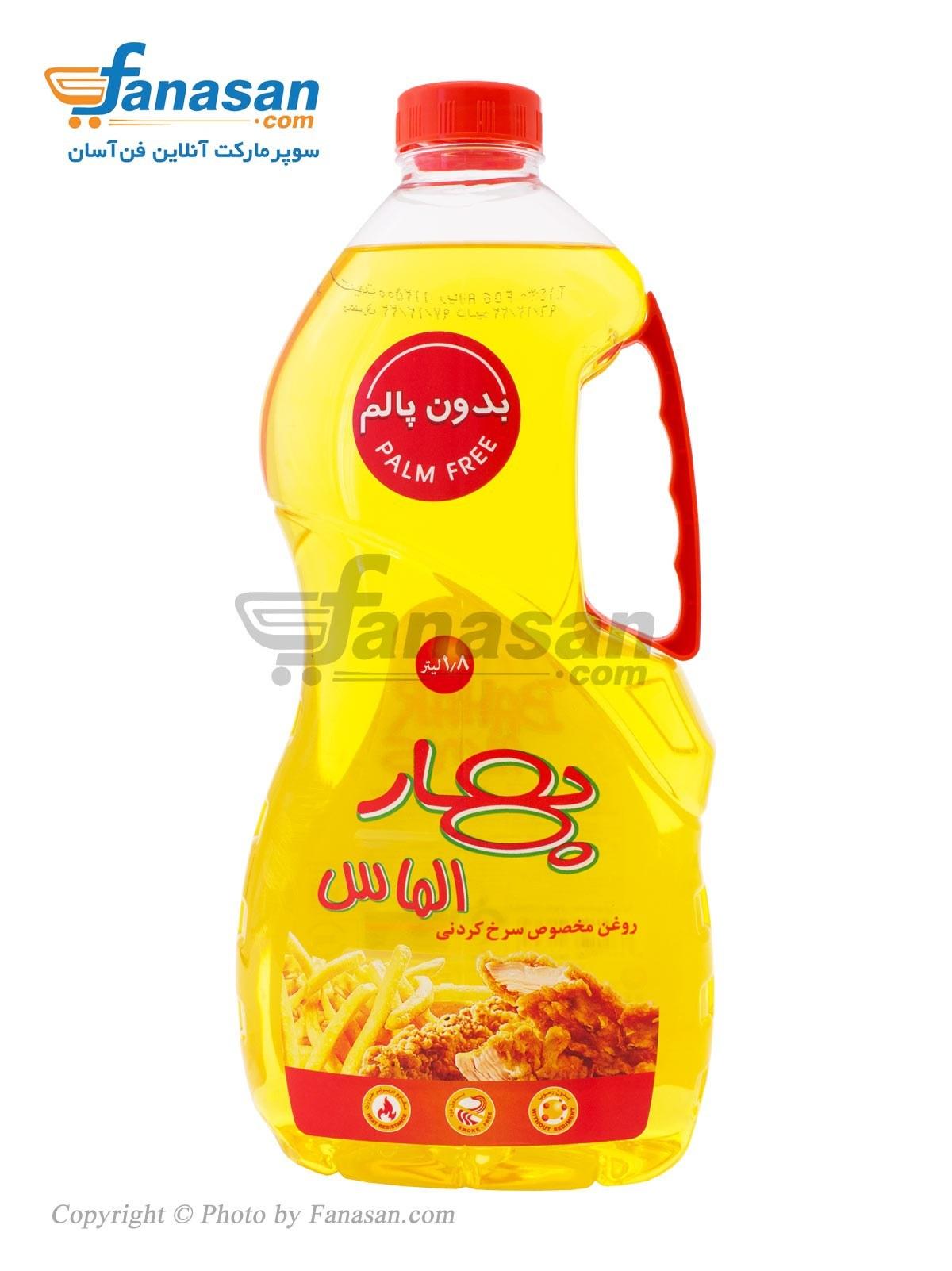 روغن مایع بهار الماس مخصوص سرخ کردنی بدون پالم 1620 گرم   Bahar Almas oil Frying special Without palm 1620 gr