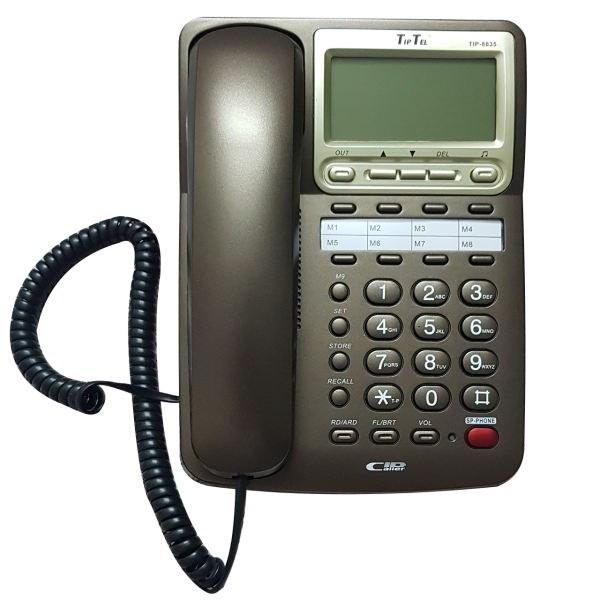 تصویر تلفن رومیزی تیپ تل مدل TipTel Phone Tip-8835