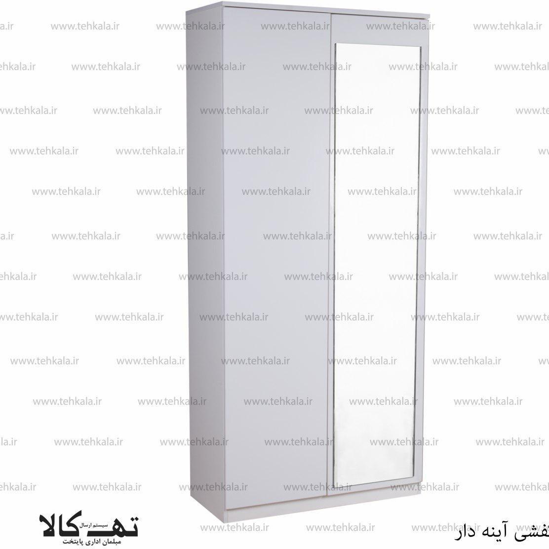 عکس جاکفشی آینه دار  جاکفشی-اینه-دار