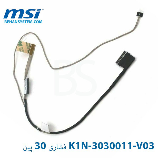 main images کابل فلت تصویر لپ تاپ MSI مدل CX61