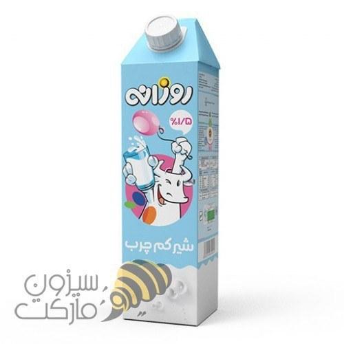 شیر کم چرب روزانه 1 لیتر |