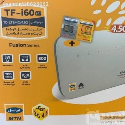 تصویر مودم هوآوی اینترنت نسل 4 و 4.5 ثابت TF-i60