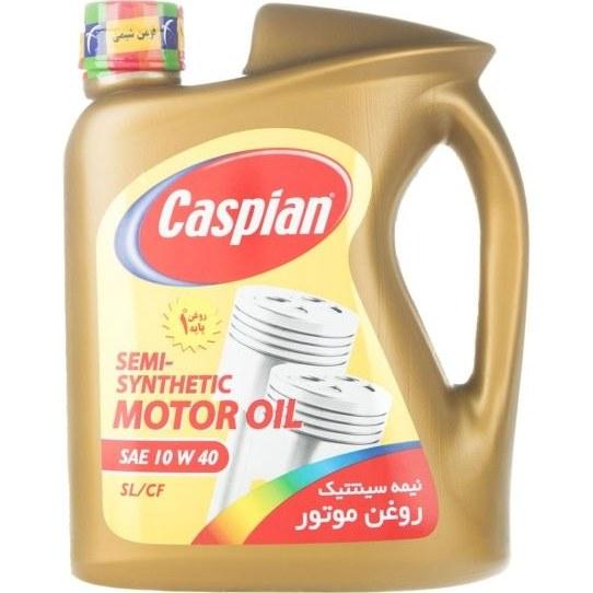روغن موتور خودرو کاسپین مدل Semi Synthetic حجم 3.8 لیتر Caspian Semi Synthetic Car Engine Oil 3.8L |