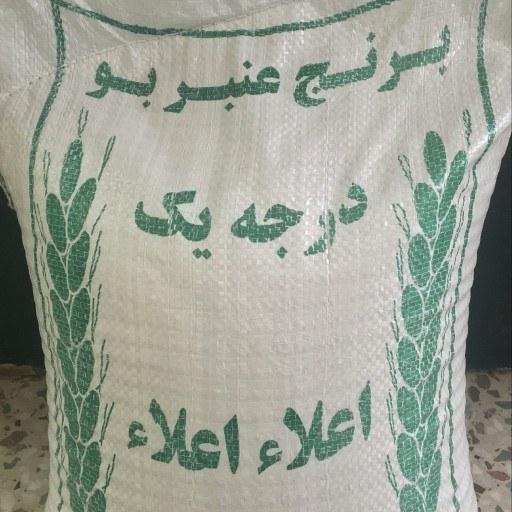 عکس برنج عنبربو خوزستان  برنج-عنبربو-خوزستان