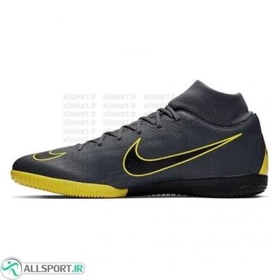 کفش فوتسال نایک مرکوریال سوپر فلای Nike Mercurial Superfly 6 Academy IC M AH7369-070