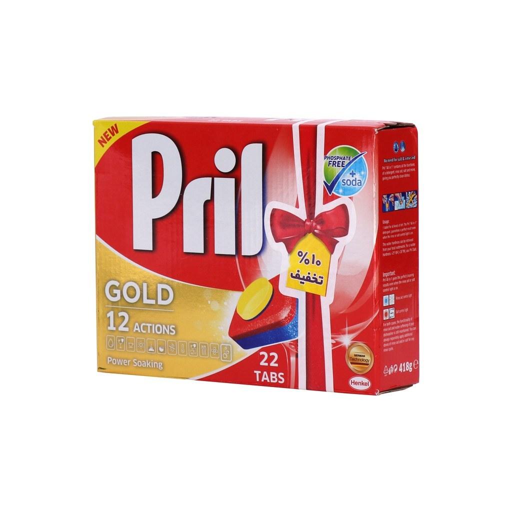 قرص ماشین ظرفشویی پریل  مدل Gold بسته 22 عددی | Pril Gold Dishwasher Tablets Pack Of 22