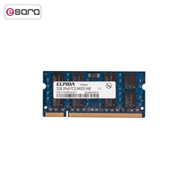 رم لپ تاپ الپیدا مدل DDR2 6400s MHz ظرفیت 2 گیگابایت | Elpida DDR2 6400s MHz RAM 2GB