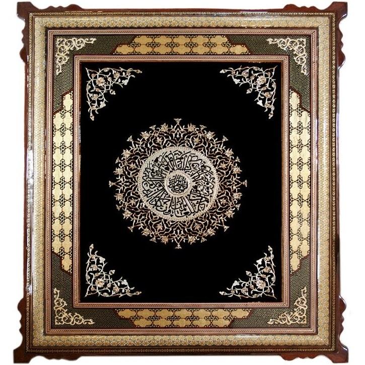تصویر تابلو قلمزنی عمودی طرح آیه وان یکاد با قاب خاتم صلیبی شاسی دار Etching & inlay frame