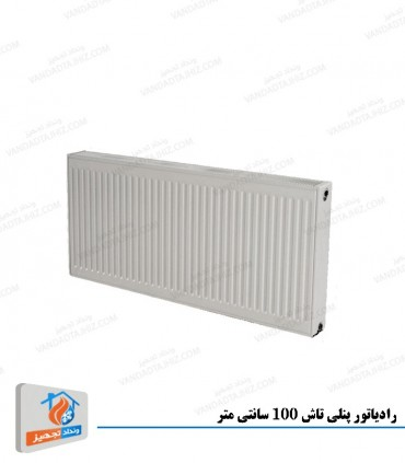 عکس رادیاتور پنلی 100 سانتی تاش تیپ 22  رادیاتور-پنلی-100-سانتی-تاش-تیپ-22