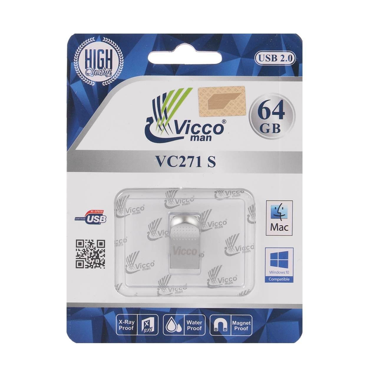 تصویر فلش مموری ویکومن Vicco man VC271s USB2.0 ظرفیت ۶۴گیگ