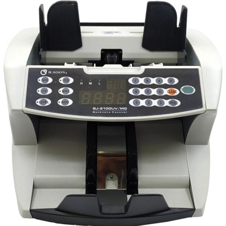 main images اسکناس شمار رومیزی مدل BJ-2100UV/MG  اچ.سون H.J. BJ-2100UV / MG desktop banknote counter