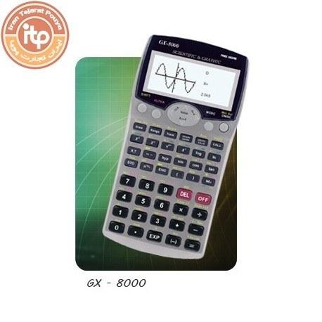 تصویر ماشین حساب GX-8000 پارس حساب Pars Hesab GX-8000 Calculator