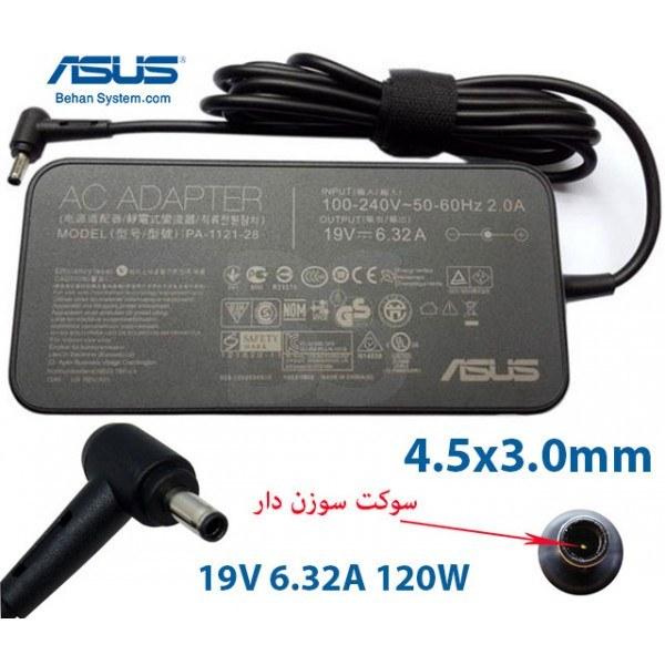 تصویر شارژر لپ تاپ Asus مدل N501 اورجینال ASUS