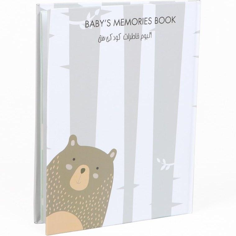 تصویر آلبوم خاطرات خرس