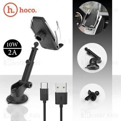 هولدر هوشمند و شارژر وایرلس هوکو HOCO CA34 Wireless Charge توان 10 وات