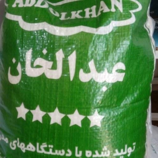 عکس برنج عنبربو اعلای خوزستان  برنج-عنبربو-اعلای-خوزستان