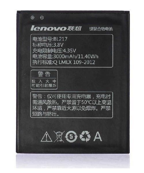 تصویر باطری اصلی لنوو Lenovo S930 S939 S938t BL-217