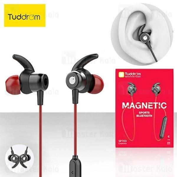 هندزفری بلوتوث تادروم Tuddrom SP700 Bluetooth Earphone IPX5 طراحی مگنتی + کیف