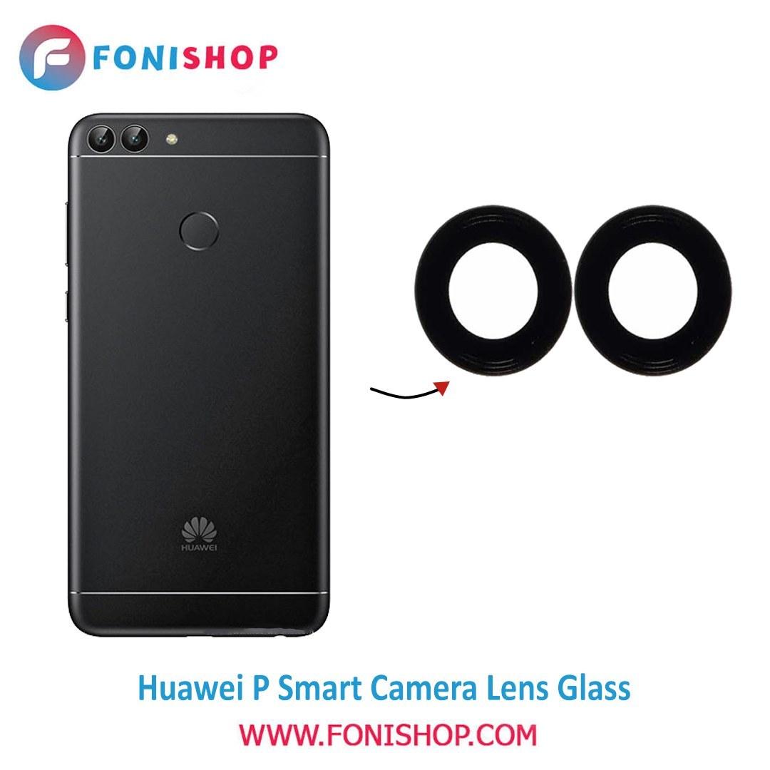 تصویر شیشه لنز دوربین گوشی هوآوی Huawei P Smart ا Camera Lens Huawei P Smart 2018 Camera Lens Huawei P Smart 2018