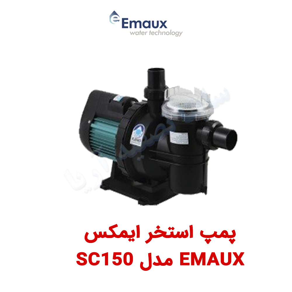 تصویر پمپ تصفیه استخر ایمکس مدل SC150