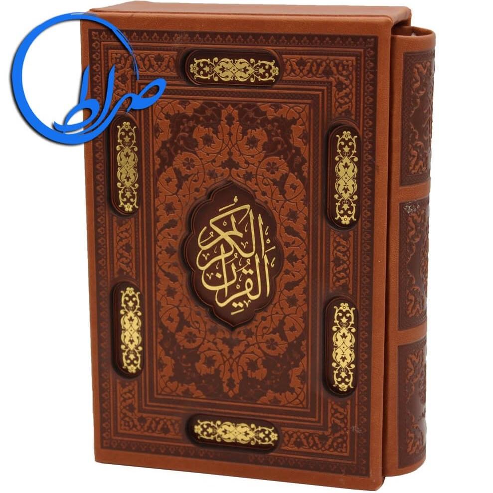 تصویر قرآن نفیس قابدار طلاکوب جلد چرمی لیزری گلاسه