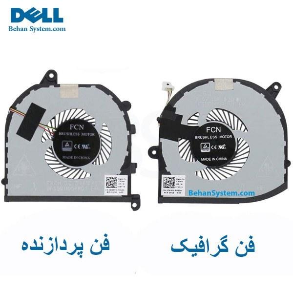 تصویر فن پردازنده و گرافیک لپ تاپ DELL XPS 9570