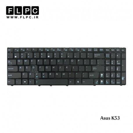 کیبورد لپ تاپ ایسوس Asus Laptop keyboard K53 مشکی-بافریم