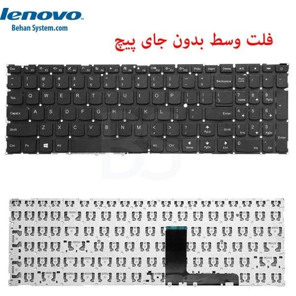 تصویر کیبورد لپ تاپ LENOVO IdeaPad 110 / IP110 به همراه لیبل کیبورد فارسی جدا گانه