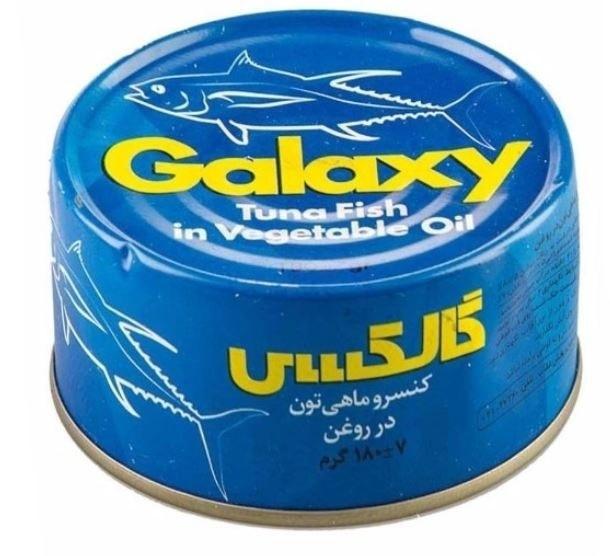 تصویر کنسرو تن ماهی گلکسی 180 گرمی کلیددار (24 عددی)
