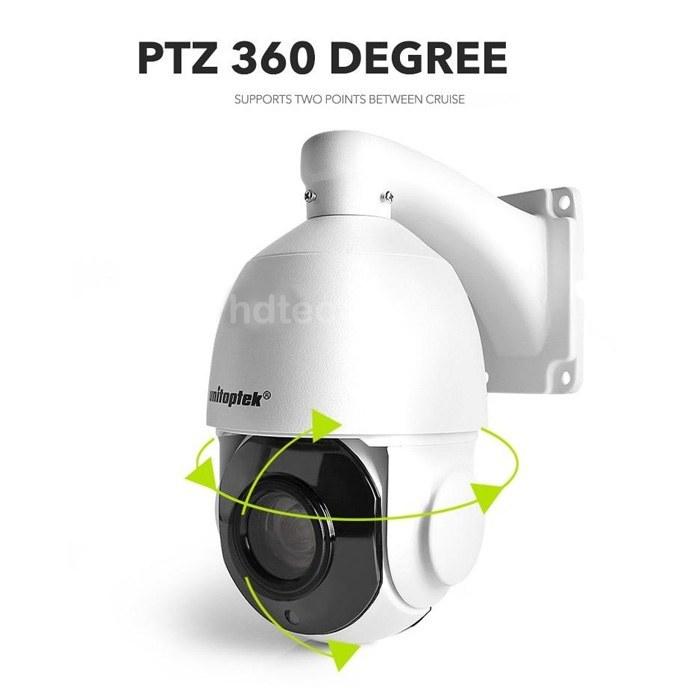 main images اسپید دام 5 مگاپیکسلی 20X تکنیس AHD 5MP PTZ AHD Camera Outdoor 20X Zoom Speed Dome Security