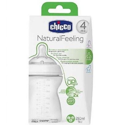 شیشه شیر جریان قابل تنظیم چیکو CHICCO |