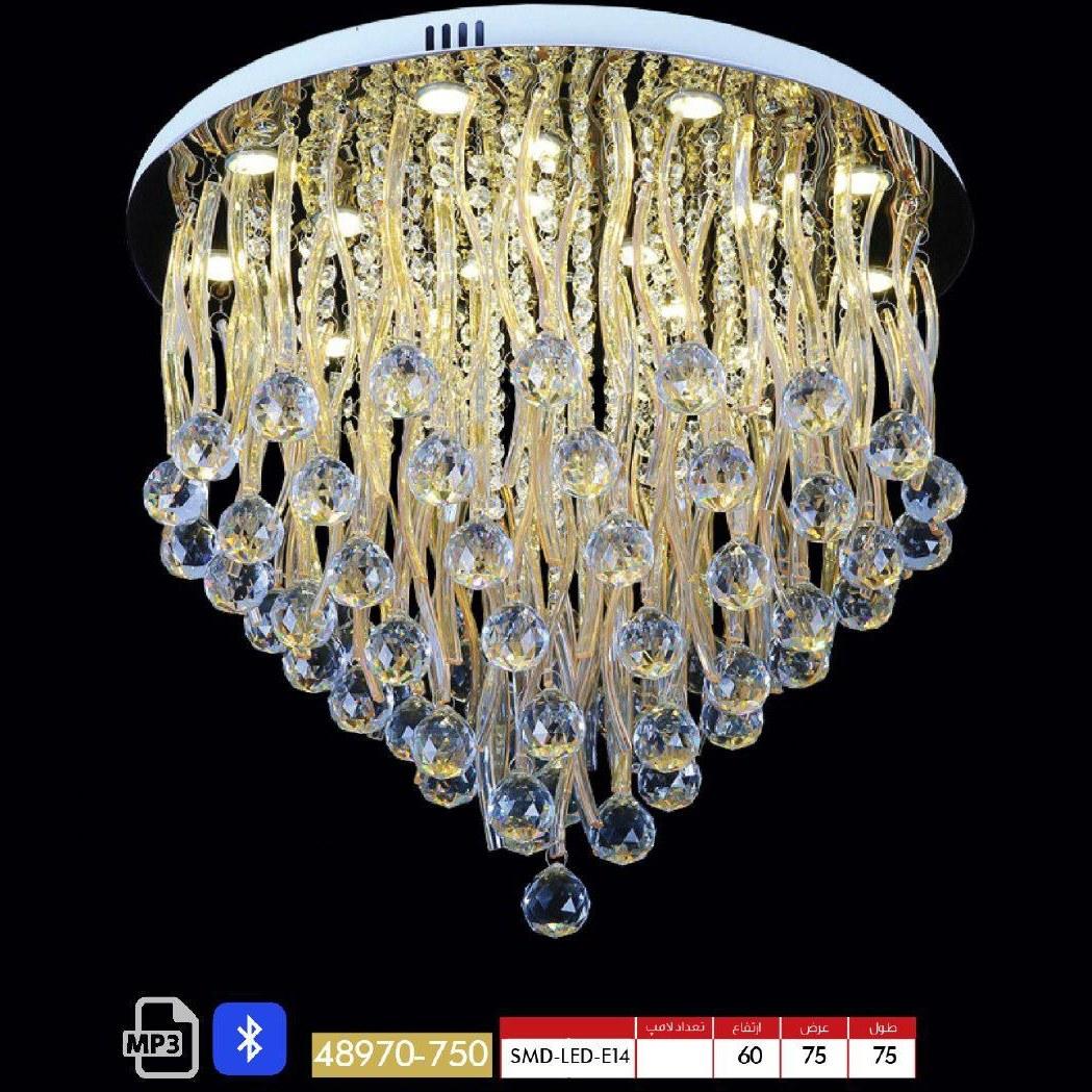 لوستر سقفی LED (کد: ۷۵۰/ ۴۸۹۷۰)  