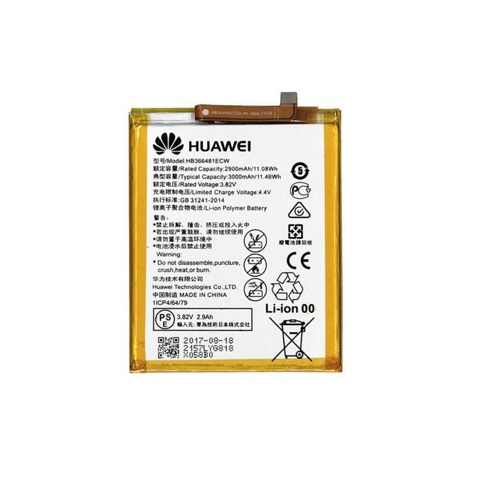 تصویر باتری اصلی گوشی هوآوی Huawei P9 Lite mini - Y6 pro 2017 Huawei P9 lite mini Original Battery