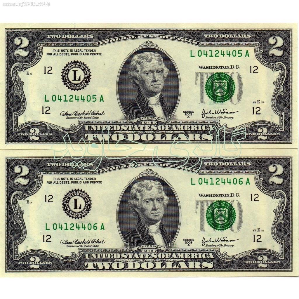 «جفت 2 دلار کمیاب 2003 ایالات متحده امریکا»