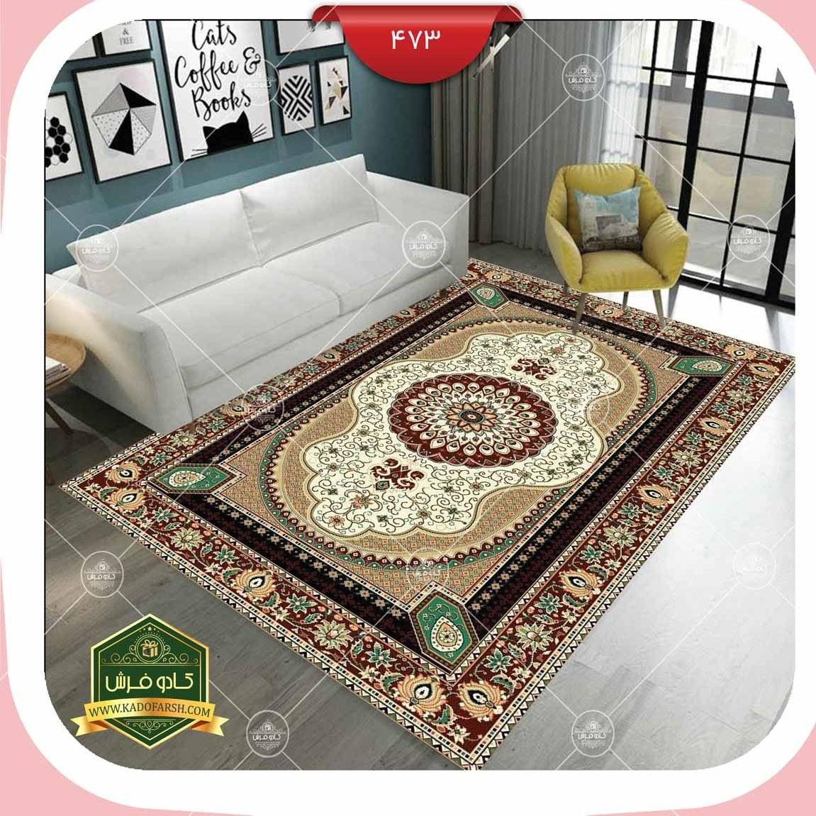 تصویر فرش ماشینی گلیم و جاجیم 473