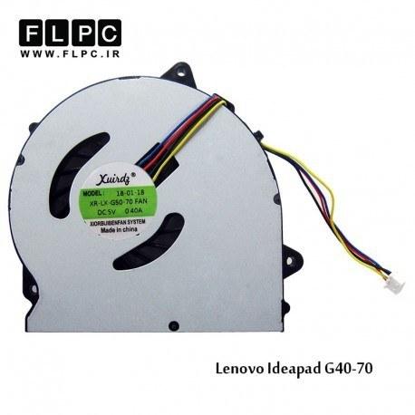 تصویر فن لپ تاپ لنوو Lenovo IdeaPad G40-70 Laptop CPU Fan چهارسیم