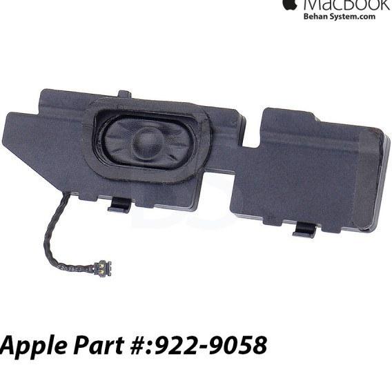 تصویر اسپیکر چپ مک بوک پرو 13 اینچ مدل A1278 تولید سال 2009