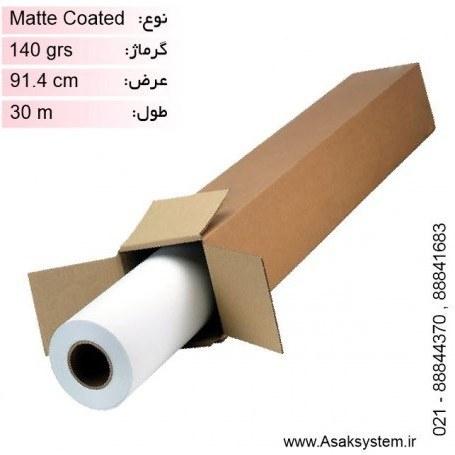 main images رول کوتد 140 گرم عرض 91.4 سانتی متر