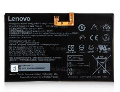 main images باتری اصلی تبلت لنوو Lenovo L14D2P31 Battery