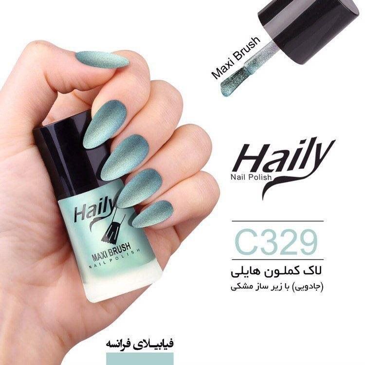 لاک کملون هایلی شماره C 329 | Haily Nail Polish No C 329